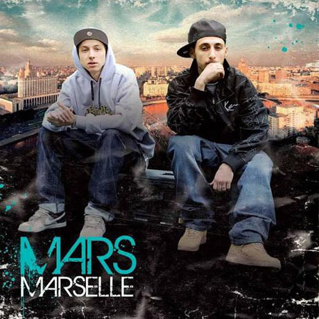 Marselle - Mars