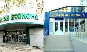 НЦБК допросил бывших глав BEM и Banca Socială