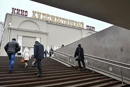 К 2016 году московский «Художественный» кинотеатр должен быть отреставрирован