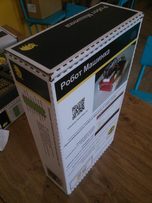 Новая коробка с картинками-114.jpg
