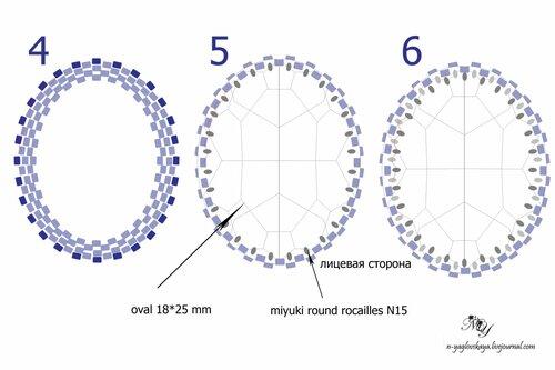 оплетение-овала18-на-25_2.jpg