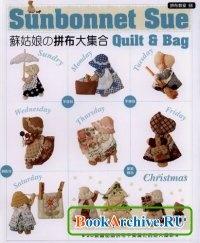 Журнал Sunbonnet Sue Quilt & Bag №98 2014