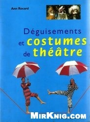 Книга Deguisements et Costumes de Theatre