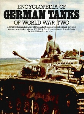 Книга Encyclopedia Of German Tanks of WW2