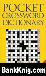 Книга Pocket crossword dictionary pdf 2Мб