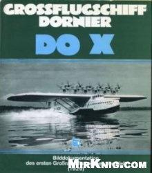Книга Grossflugschiff Dornier DO X