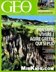 GEO/Speciale. Trentino-Alto Adige/Südtirol (Italia)