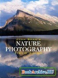 Книга Nature Photography Field Guide.