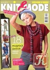 Книга Knit & Mode № 9 2012