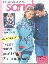 Журнал Sandra Kotok Vilaglapja №10 1992