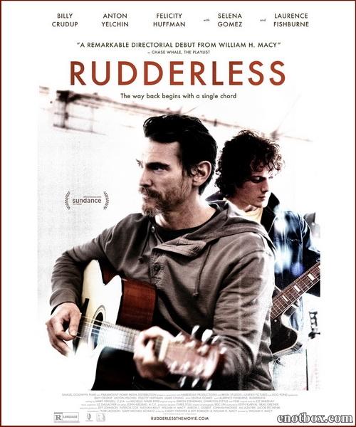 Неуправляемый / Rudderless (2014/WEB-DL/WEB-DLRip)