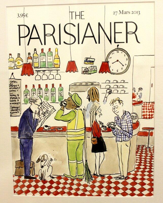 Парижское кафе