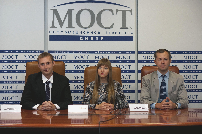 Ольга Даль, Денис Нестерин, Семен Кривсун Пресс-конференция в ИА МОСТ