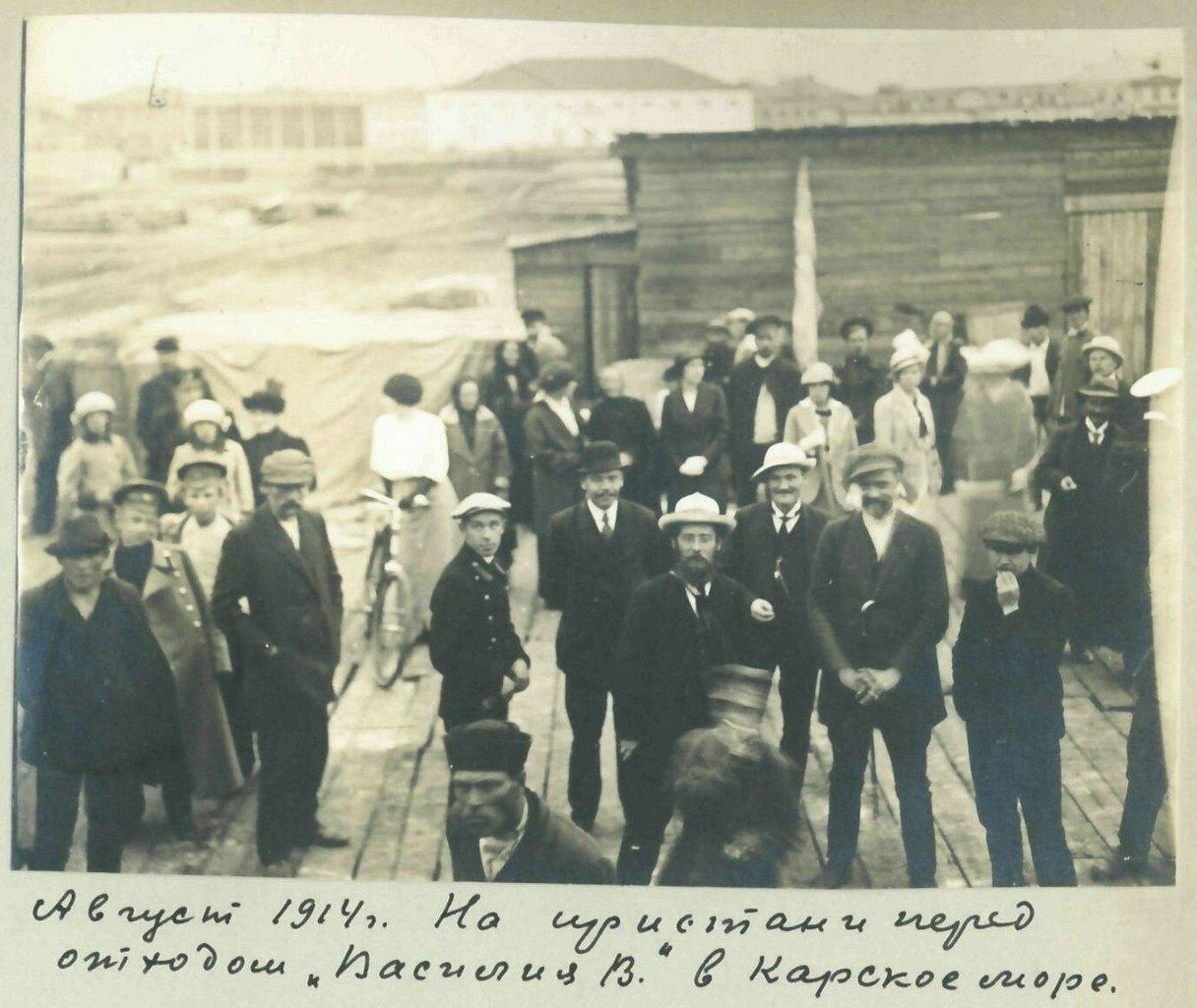 На пристани перед отходом «Василия В.» в Карское море
