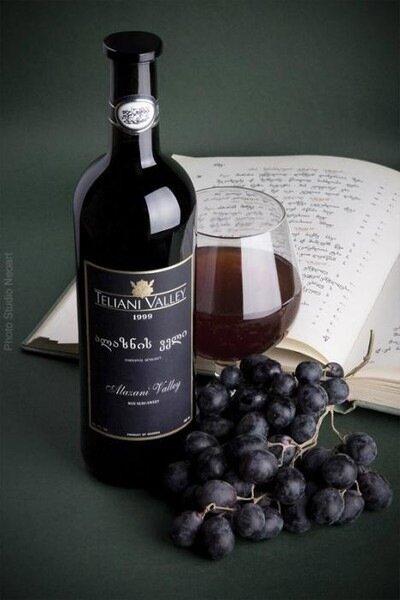 грузинские вина.