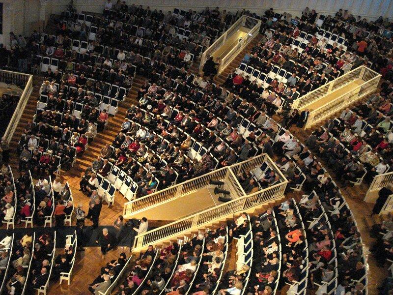 Концертный зал им. Чайковского Фото. www.vmdaily.ru.