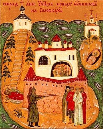 solovki Страдание святых новых мучеников на Соловках
