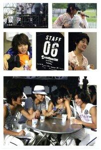 Bigeast Official Fanclub Magazine Vol. 2 0_1c89c_8961bf5b_M