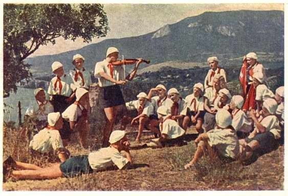 Отдых в Артеке, 1957 г.