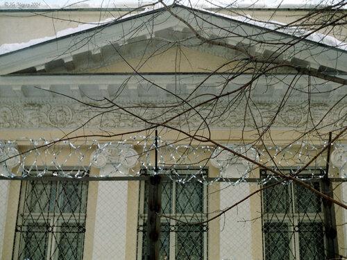 Особняк И. Миндовской в Вспольном переулке