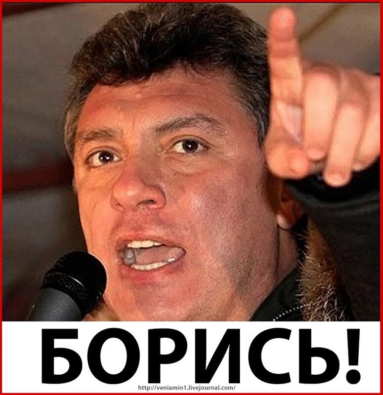 Борис Немцов выступает на протестном митинге в защиту 31-ой статьи Конституции РФ, гарантирующей право на проведение собраний.
