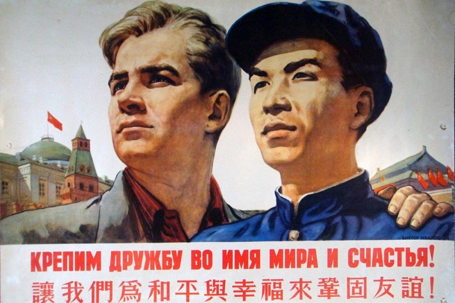 Россия-Китай.jpg