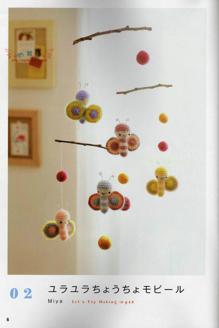 Игрушки амигуруми крючком 3