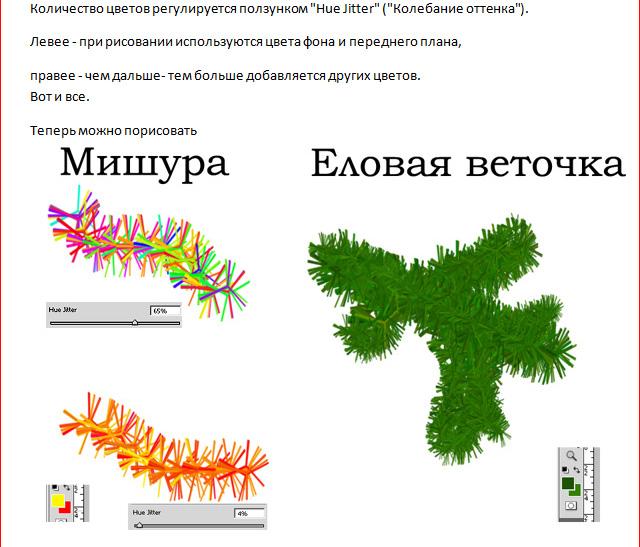 https://img-fotki.yandex.ru/get/3305/231007242.19/0_1149c5_20c5a96c_orig