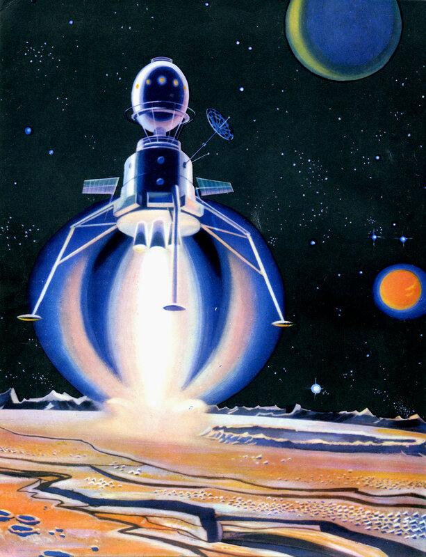 Так можно представить себе мягкую посадку космической ракеты на поверхность далёкой планеты. Р.Ж.Авотин