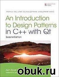Книга Alan Ezust, Paul Ezust - Introduction to Design Patterns in C++ with Qt