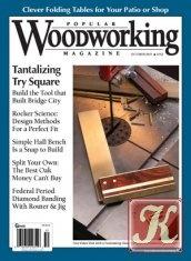Журнал Popular Woodworking №192 October 2011