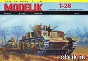 Книга Modelik №17 2009 - средний танк T-28