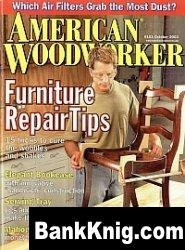 Журнал American Woodworker №103 October 2003