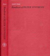 Книга Handbook of Filter Synthesis