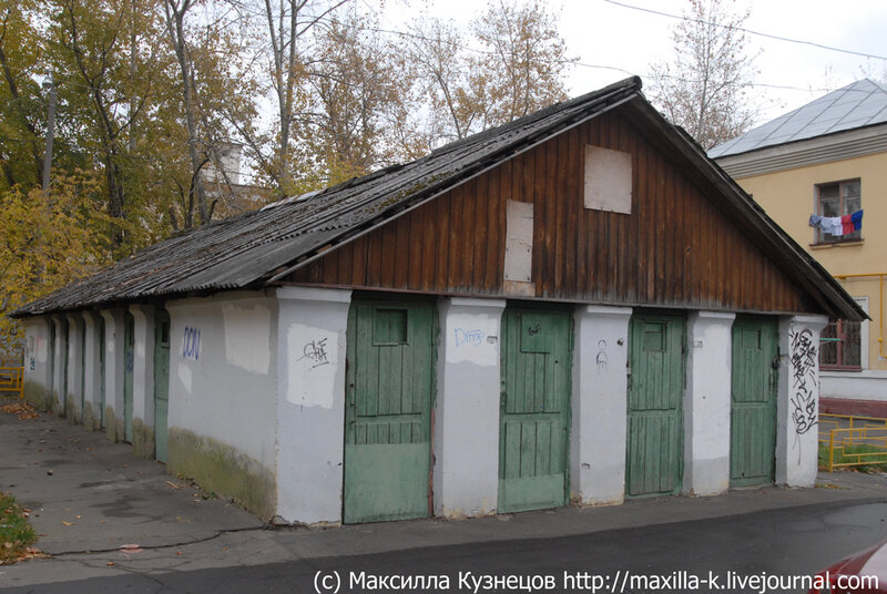 частные гаражи