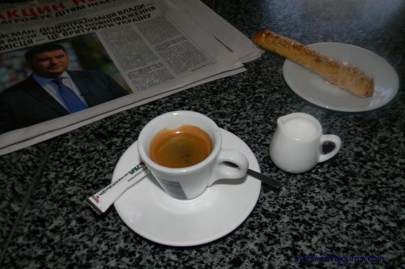 Утренний эспрессо.jpg