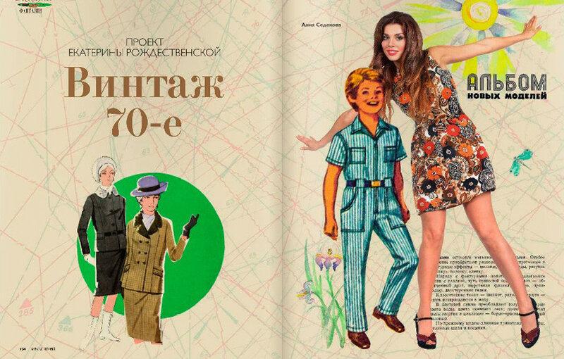 https://img-fotki.yandex.ru/get/3305/92936793.3/0_107901_a015ab15_XL.jpg