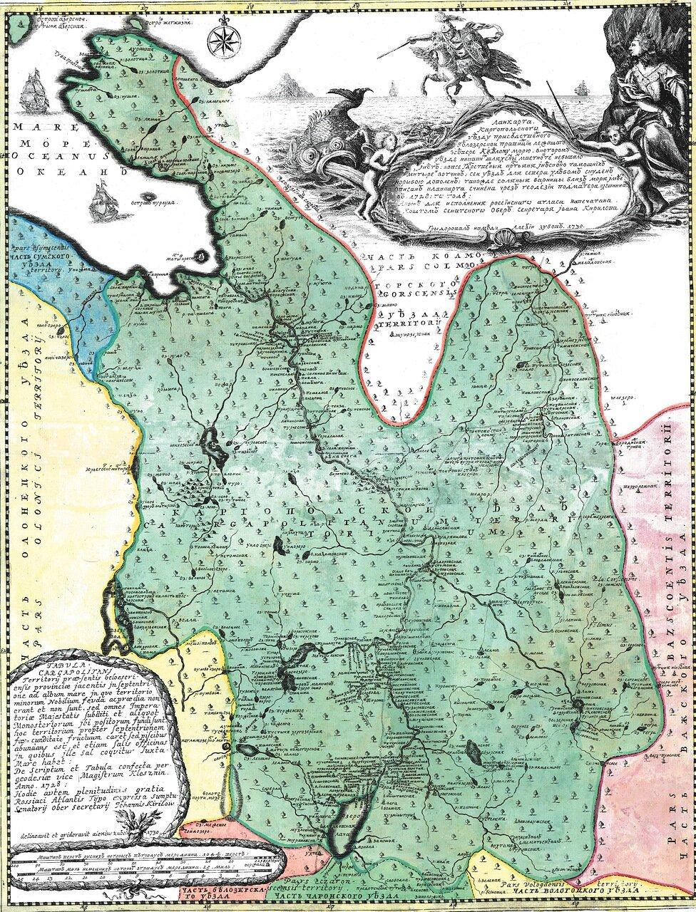12. Каргопольский уезд