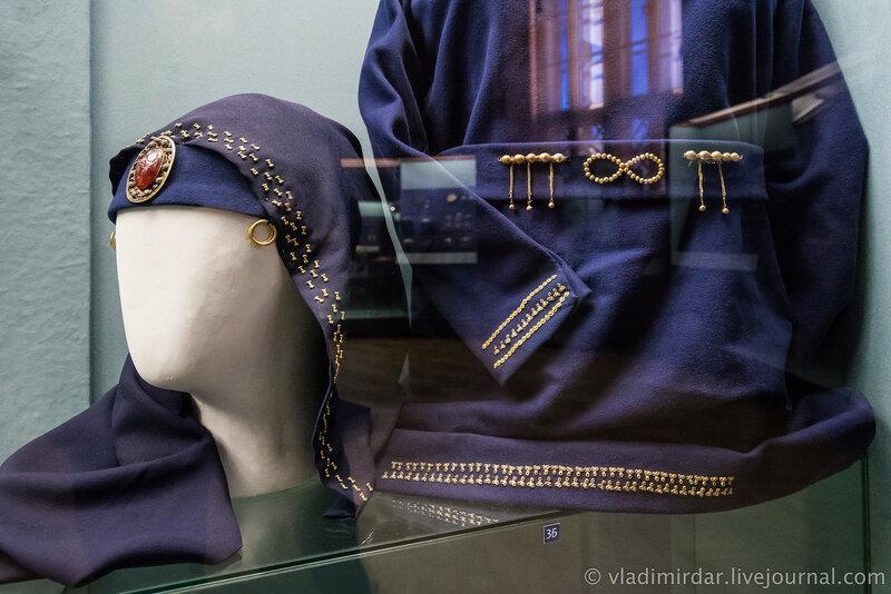 Украшения одежды сарматской жрицы
