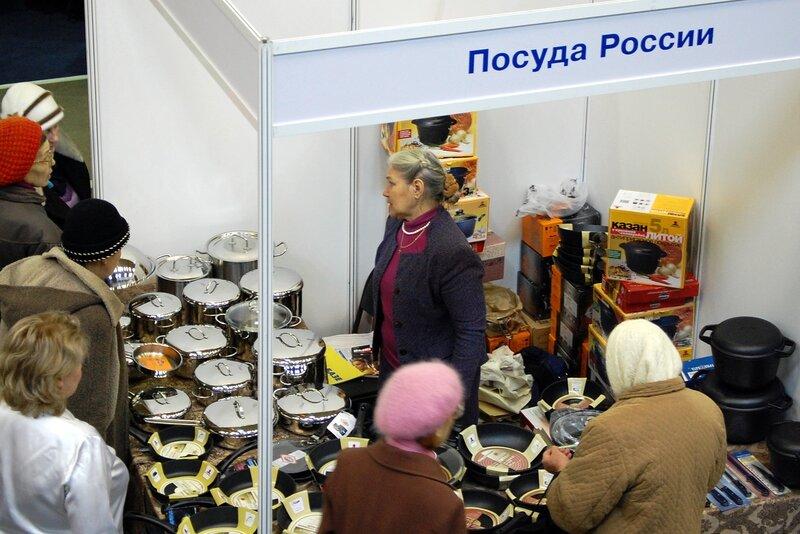 Всероссийская ярмарка в Удмуртии