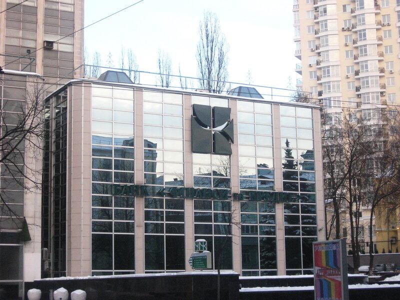 Тас банк на вул артема колишній банк