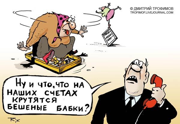 Госрегулирование энерготарифов - источник огромной коррупции, - Миклош - Цензор.НЕТ 8380