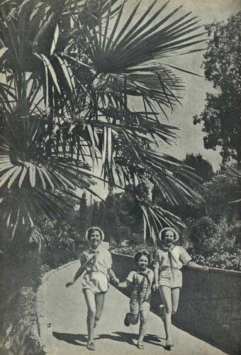 АРТЕК 1940