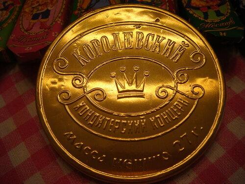 Шоколадная медаль своими руками