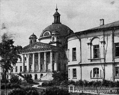 РИС. 3 Первая градская больница в Москве.