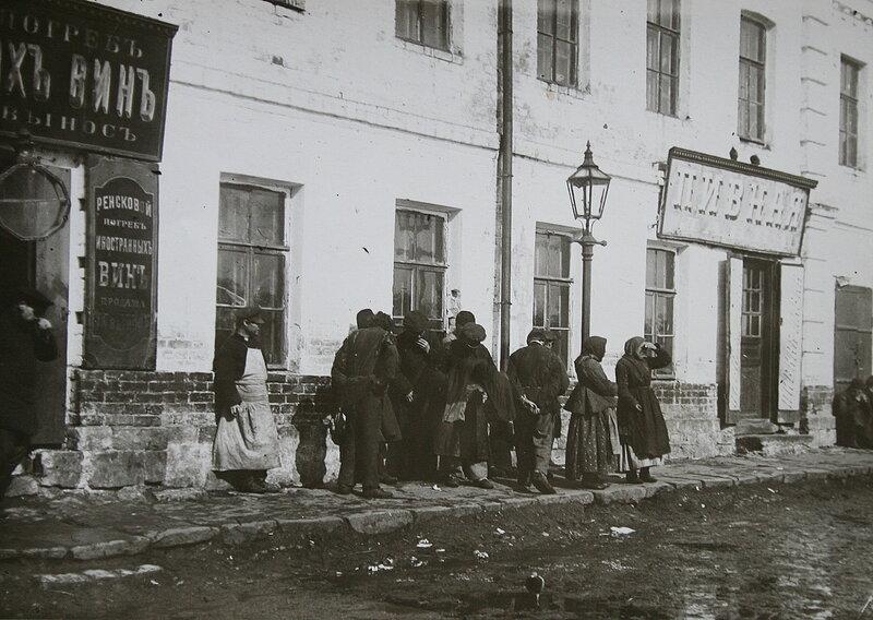 Питейные заведения Хитровской площади. Весна. Конец 19 века.