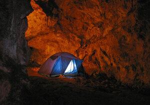 Подземный базовый лагерь