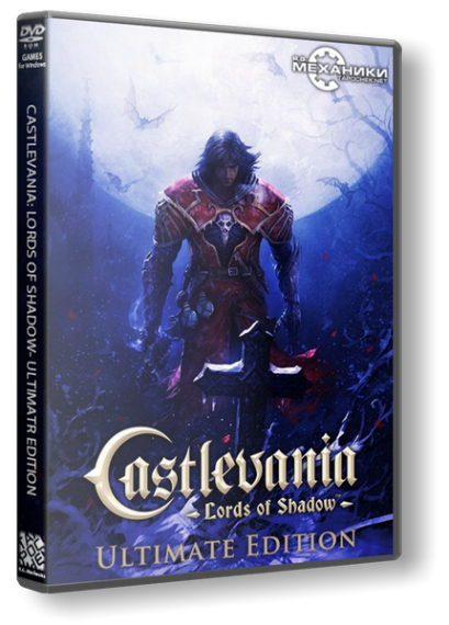 Castlevania: Lords of Shadow � Ultimate Edition [v 1.0.2.9u2] (2013) PC | RePack �� R.G. ��������