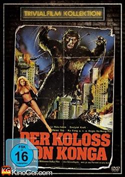 Der Koloß von Konga (1977)
