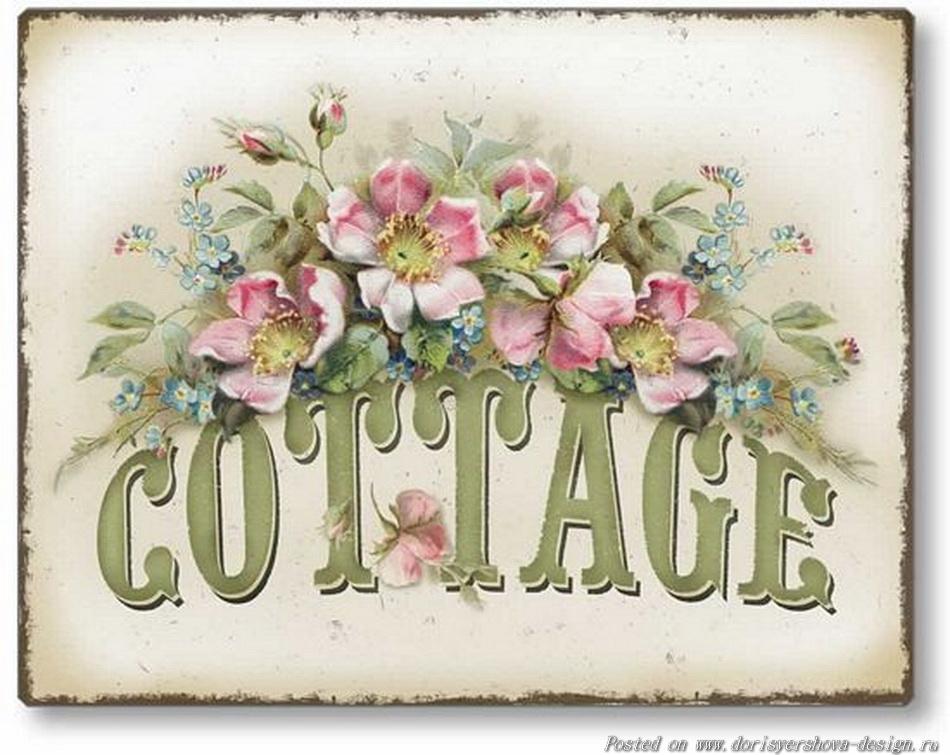 английский коттедж, английский деревенский сад, соломенные кровли. соломенные крыши, камышовые крыши, стиль английского коттеджа, заросший сад английского коттеджа, ландшафтный дизайн, ландшафтная архитектура, цветы, розы, великобритания,